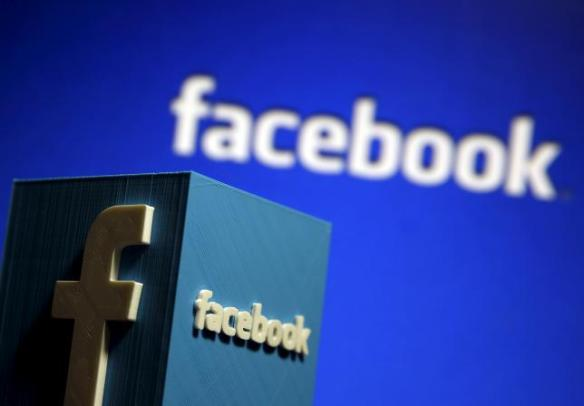 Airtel Africa and Facebook launch Free Basic Services in 17